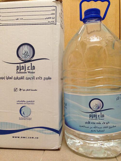 15 Khasiat & Kelebihan Air Zam-Zam Untuk Kesihatan (Mengikut Sains & Spiritual)