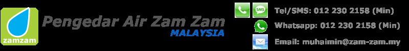 Pengedar, Pemborong & Pembekal Air Zam Zam, Produk Kesihatan & Islamik Malaysia
