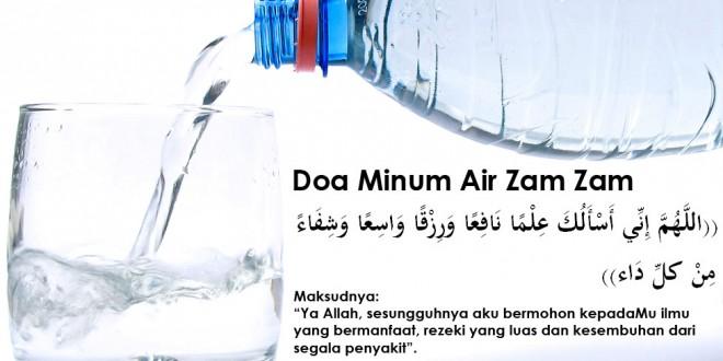 Doa Ketika Minum Air Zam-Zam